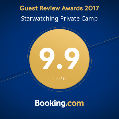 Oman Desert Private Camp booking award