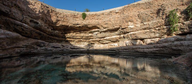 Wonders of Oman: Bimmah Sinkhole
